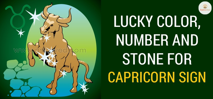 Capricorn Lucky Color, Capricorn Lucky Number ,Capricorn
