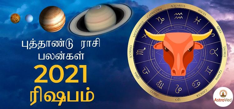 Mesham New Year Rasi Palan2021