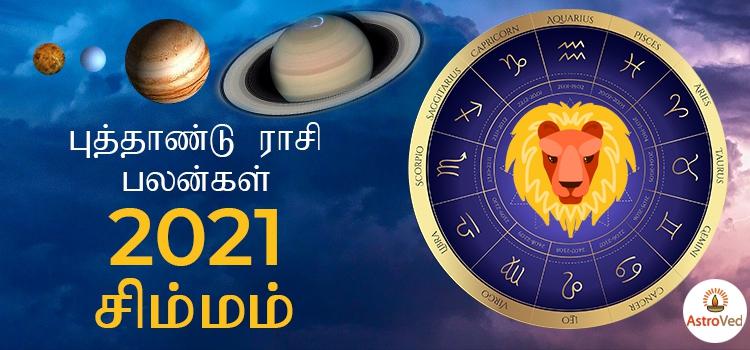 New Year Rasi Palan Simmam 2021