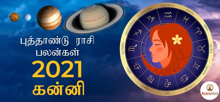 New Year Rasi Palan Kanni 2021