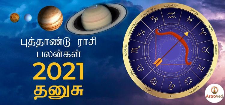 New Year Rasi Palan 2021 Dhansu