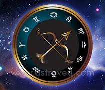 sagittarius-yearly-predictions-small