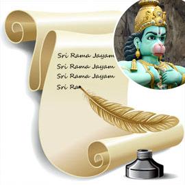 Sri Rama Jayam
