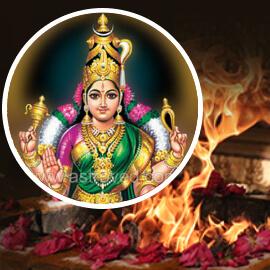 Individual Bhuvaneshwari Homa