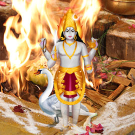 Individual First Form of Bhairava Homa