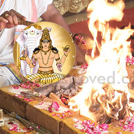 Individual Guru Graha Shanti Homa (Jupiter Pacifying and Blessing Fire Lab)