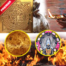 8th Waning Moon 2015- Premier Rituals for 8th Waning Moon on Aug 7th IST