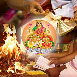 Aadi Perukku (Day of Multifold Prosperity Blessings) Ceremonies
