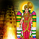 December: Andal Homa (Fire Lab for the Incarnation of Goddess Lakshmi)