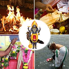 Ashta Bhairava Homa Series Essential Packag