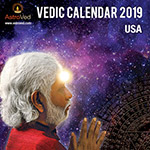 AstroVed's 2019 Calendar: USA (NYC)
