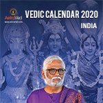 AstroVed 2020 Calendar: INDIA