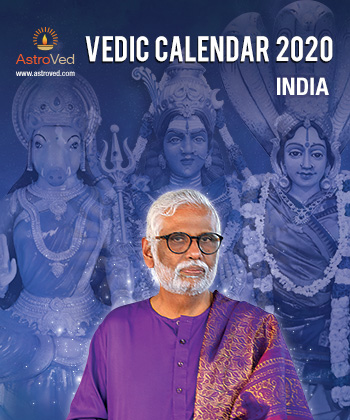 AstroVed 2020 Calendar: INDIA (hard copy)