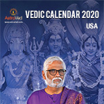 AstroVed 2020 Calendar: USA (NYC) (Pdf)