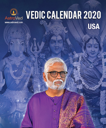 AstroVed 2020 Calendar: USA (NYC) (hard copy)