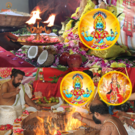 GODDESSES SHOOLINI DURGA AND PRATYANGIRA HOMA