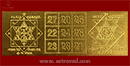 Saturn Transit 2014: Energized Kubera Yoga Wealth Yantra