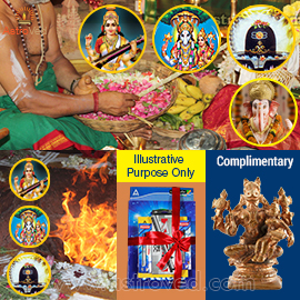 Enhanced Rituals for Vasanta Panchami