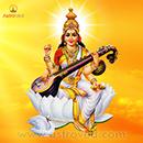 Navratri 2015: Wisdom & Intelligence Creation Package Saraswati - 3 Nights Celebration Oct 19 - 21st