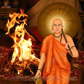 Individual Vamana Homa