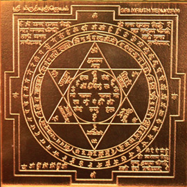 Mrithyunjaya Yantra