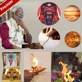 Premier Guru Poornima