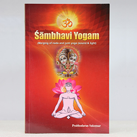 Sambhavi Yogam (Merging of Light and Sound)
