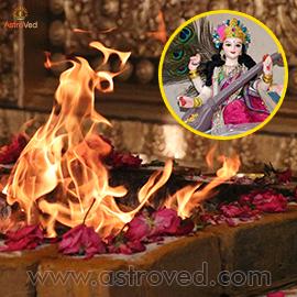 Individual Saraswati Suktam Homa