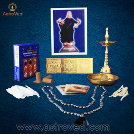 Energized Saturn Maha Pooja Kit