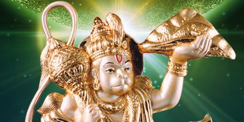 """Hanuman"
