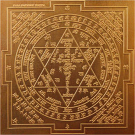 Energized Wall Yantra (Archetypal Symbol) - Divine Energy for Your Dog