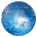 ParticlesOfPower-Nov.jpg