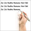 Radha_Write.jpg