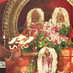 Garbarakshambiga Pooja