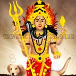 Kala Bhairava Fire Lab