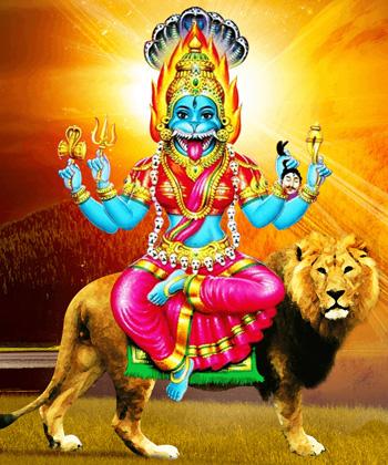 Prathyangira Devi Homa