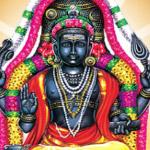 Samhara Dakshinamurthy Homa