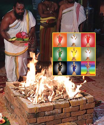 Navagraha Homa and Nakshatra Shanti Homa