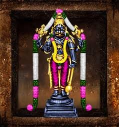 AstroVed Narasimha Temple