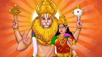 Runa-Vimochana-Narasimha