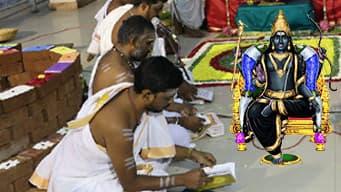 Gayatri Maha Mantra Fire Lab
