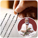 Fix my Relationship with OM KLEEM DATTATRIYA SIVA BABA mantra written 10008 times