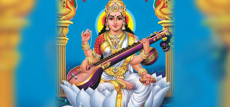 Significance of Saraswati Pooja