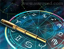 Horoscope Articles
