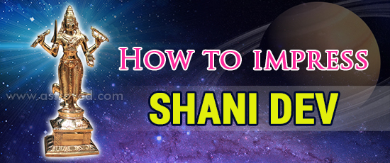 How-to-impress-Shani_A