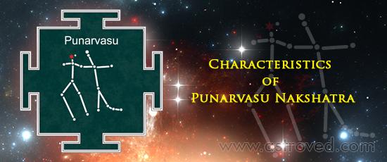 characteristics-of-punarvasu-nakshatra
