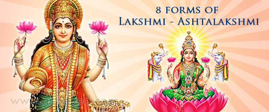 eight-forms-of-lakshmi
