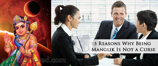 reasons-why-being-manglik-is-not-a-curse