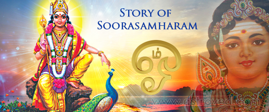 story-of-soorasamharam