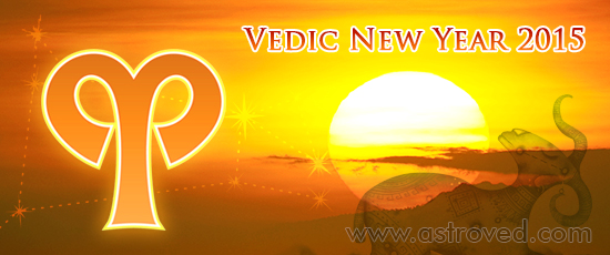 vedic-new-year